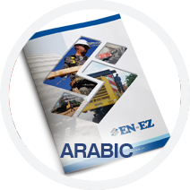 enez_cataloque_arabic